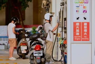 加油要快 油價大漲逾1元創27個月新高