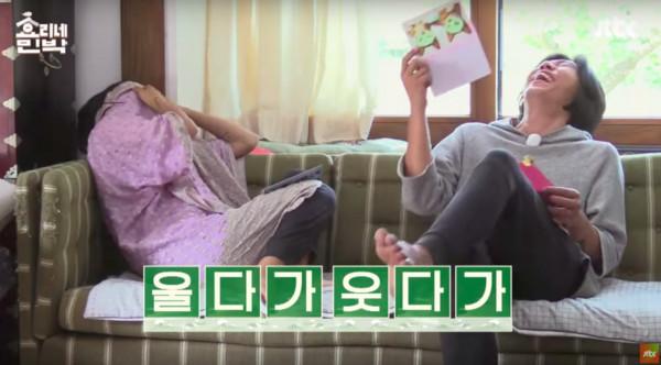 ▲《孝利家民宿》最終回,李孝利和IU告別。(圖/翻攝自JTBC YouTube)