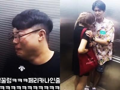 電梯內放爆裂響屁!女孩屎意憋不住 當陌生人面哭求男友