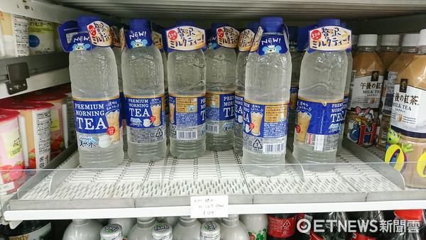 ▲日本三得利「透明奶茶」。(圖/記者李姿儀攝)