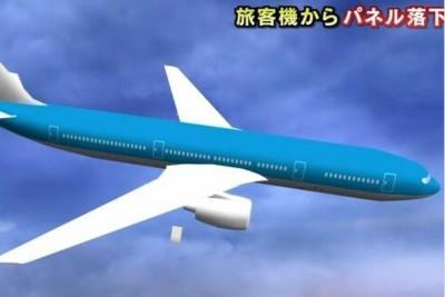 衰!飛機4kg零件2000公尺高落下 地面老司機開一半慘被爆擊