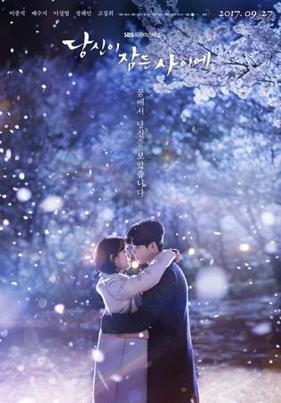 ▲秀智和李鍾碩最新主演戲劇《當你沉睡時》在27日首播。(圖/翻攝自《當你沉睡時》官網)