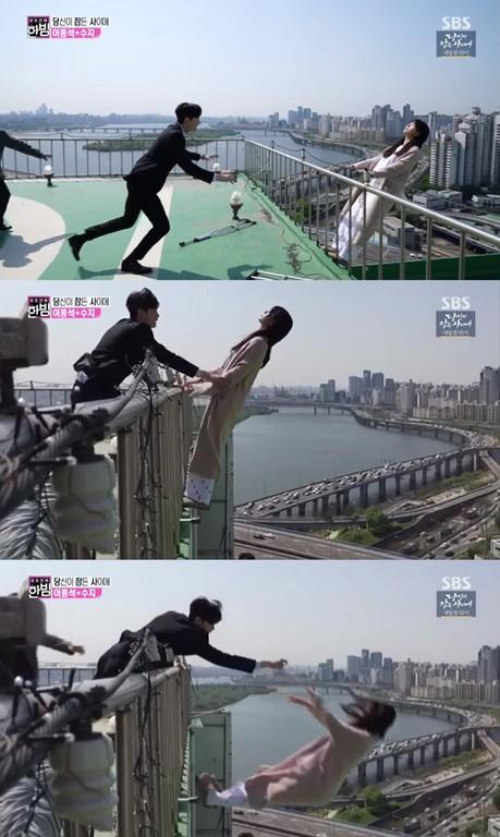 ▲秀智一得知要站出去欄杆就毫不猶豫。(圖/翻攝自SBS Entertainment YOUTUBE)