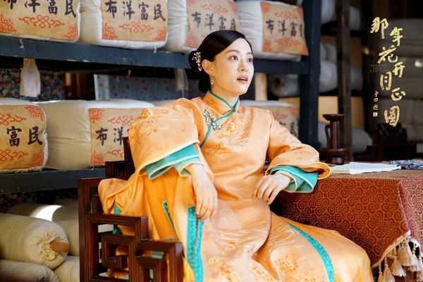 ▲孫儷《那年花開月正圓》飾演周瑩。(圖/那年花開微博)