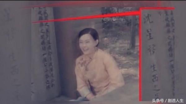 ▲網爆《那年花開》結局!孫儷為了去世愛人穿紅嫁衣。(圖/新浪微博)