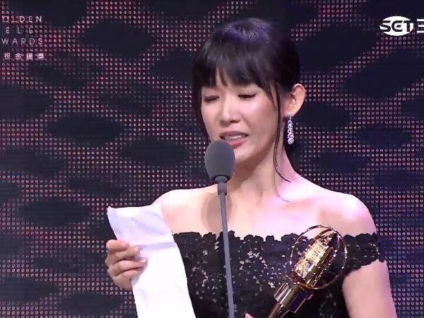 ▲第52屆電視金鐘獎戲劇節目女配角獎孫可芳。(圖/翻攝自YouTube)