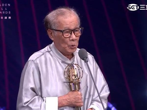 ▲第52屆電視金鐘獎終身成就獎林福地。(圖/翻攝自YouTube)