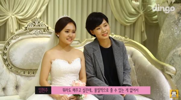 ▲林賢珠希望能請到IU到姐姐婚禮唱歌,給她一生難忘的禮物。(圖/翻攝自딩고 뮤직 YOUTUBE)