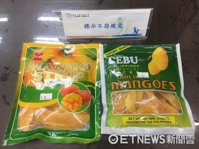 進口芒果乾「搞假標」 中文標籤一撕...保存期縮水16個月
