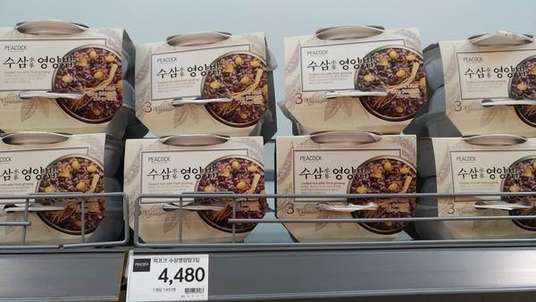 ▲韓國即食飯種類。(圖/太咪提供)