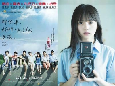 時隔六年日本翻拍《那些年》 網:少了台味就沒了感動