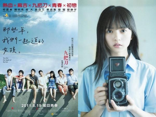 ▲日本翻拍《那些年,我們一起追的女孩》。(圖/翻攝自微博、《那些年》臉書)