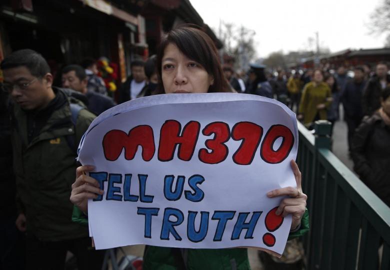 ▲▼ 馬航MH370客機仍未尋獲。(圖/路透社)