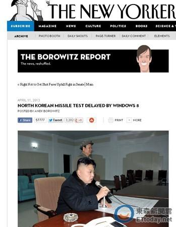 當機和平,北韓,Win8,金正恩,比爾蓋茲,The NewYorker,舞水端飛彈,飛毛腿飛彈,蘆洞飛彈