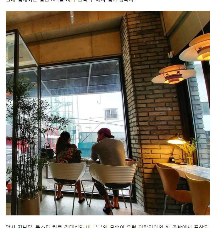 ▲▼捕獲懷孕8個月金泰希!Rain「眼神超有愛」默默陪在旁。(圖/翻攝自SBS NEWS)