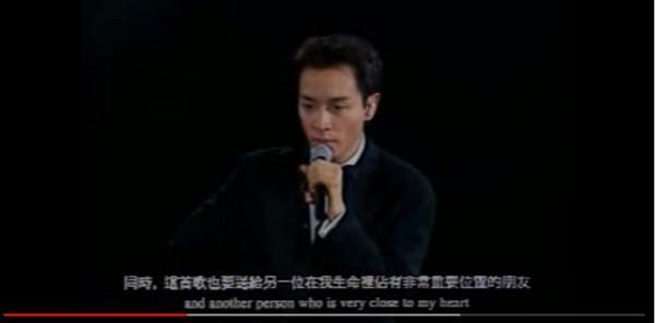 ▲張國榮曾在演唱會上唱《月亮代表我的心》送給台下的母親和唐鶴德。(圖/翻攝自YouTube)