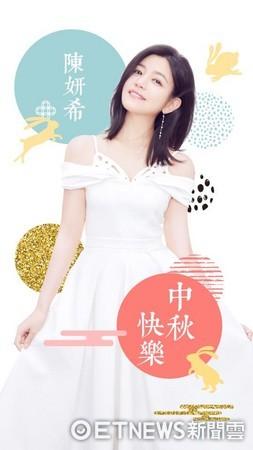 ▲陳妍希曬出超美V臉,祝大家中秋快樂。(圖/翻攝臉書)
