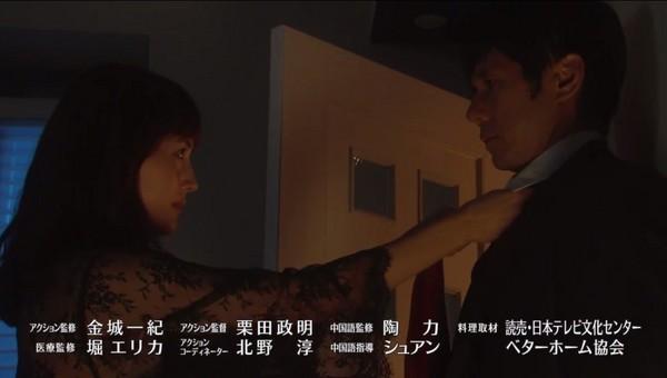 ▲回歸人妻身分,綾瀨遙色誘老公西島秀俊。(圖/翻攝自《NTV》直播)