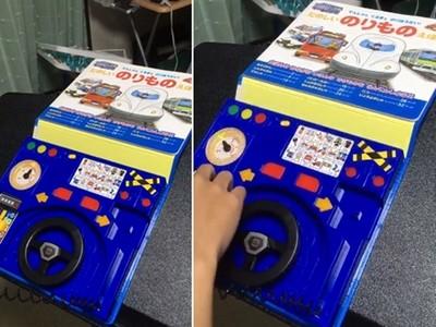 大人玩瘋!日本童書太厲害,完美還原以為真的在搭電車
