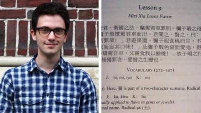 精通25語言「哈佛天才」嘆:敗給中文 講義Po網…這是文言文呀