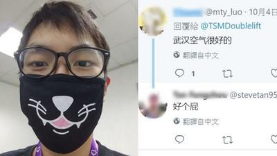 戴口罩是中國傳統!美電競選手一句惹怒中國人:你全家穿防彈衣