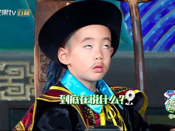 ▲小小春翻了一個「徹底白眼」。(圖/翻攝自芒果TV)