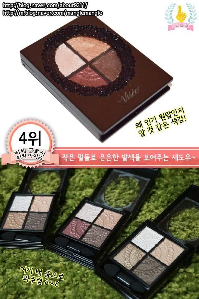 TOP7必买日本药妆 第四、第六项台湾都卖比较