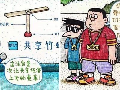 哆啦A夢「現實版」5大不思議?最偉大設施:共享竹蜻蜓