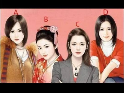 下列四個女生誰心機最重?測你潛意識的愛情觀念