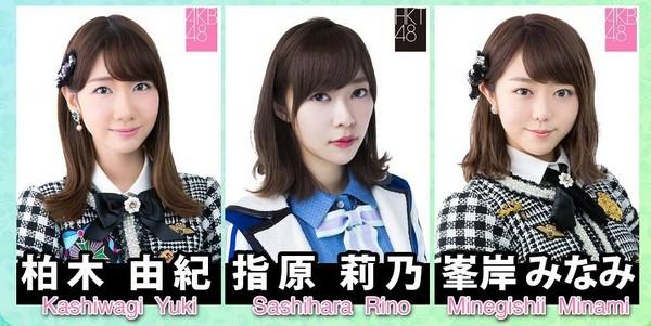 ▲HKT48指原莉乃、AKB48柏木由紀和AKB48峯岸南將來台舉辦見面會。(圖/翻攝自AKB48 Official Shop Taiwan)