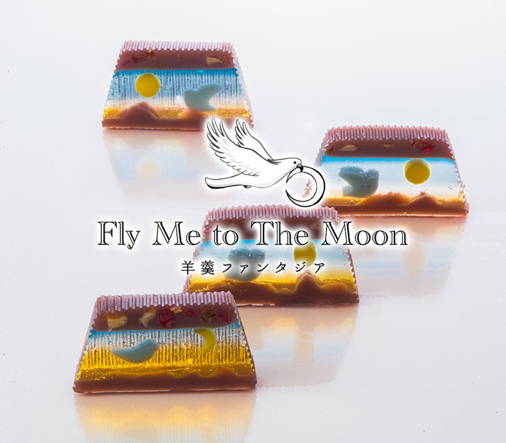 ▲夢幻羊羹。(圖/翻攝自shop.nagatoya.net)