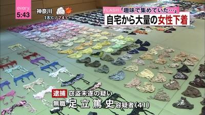 連胖次都不放過!日本警察「排列技術」驚人 網跪求:讓我幫忙