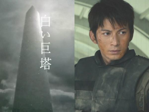 ▲新版《白色巨塔》電視台屬意岡田准一演出。(圖/翻攝自日網《FOD》)