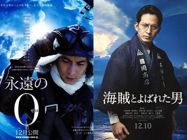 ▲岡田准一憑《永遠的0》奪日本電影金像獎影帝。(圖/翻攝自日網《FOD》)