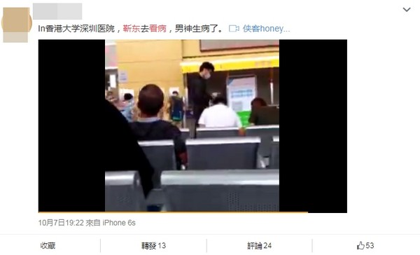 ▲靳東一個人排隊掛號,粉絲心疼「男神生病了。」(圖/翻攝自微博)