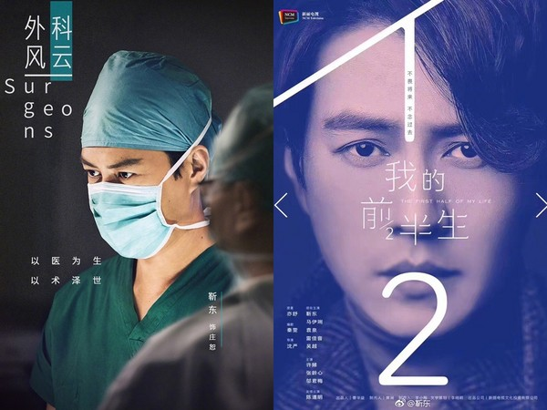 ▲靳東演出《外科風雲》、《我的前半生》穩坐戲劇一哥。(圖/翻攝自靳東微博)