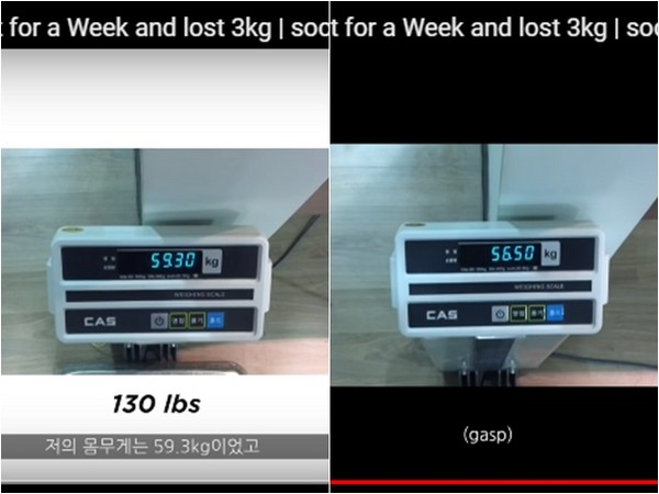 ▲▼YouTuber親身體驗IU減肥法。(圖/翻攝自YouTube/Soo Beauty)