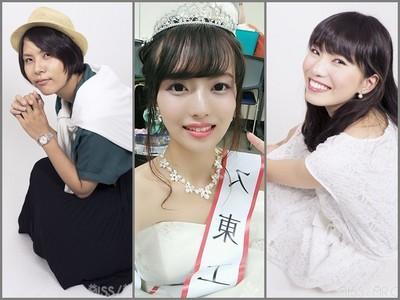 日本大學小姐選拔,中國妹奪冠 日網友:其他都醜妹和人妖