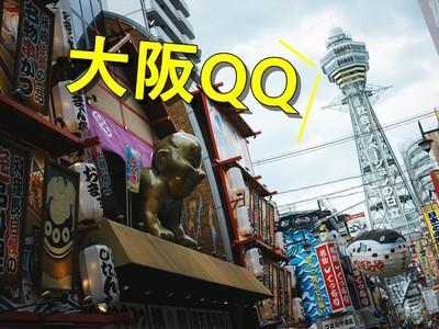 日大學生最想就職地區!第一東京、第二...是北海道?!