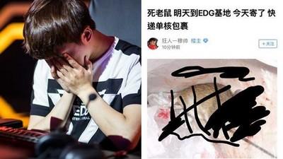 比賽打輸...中國粉絲怒送「整箱死老鼠」 鄉民驚:台酸民太溫柔
