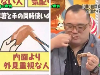 啃雞翅看出5種人格!「用筷子剝開骨頭」的人愛面子