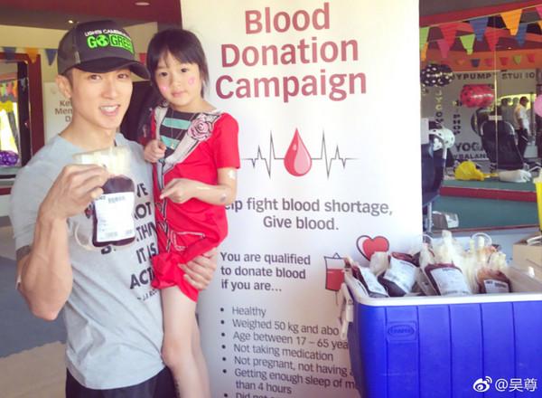 ▲▼吳尊過生日,帶NeiNei感受捐血做愛心。(圖/翻攝自吳尊微博)