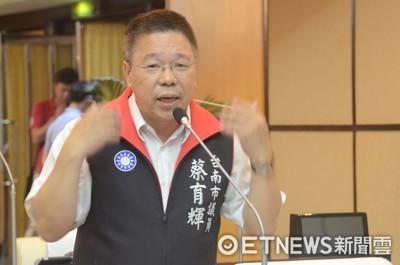 藍營議員批:台南為何越整治越淹
