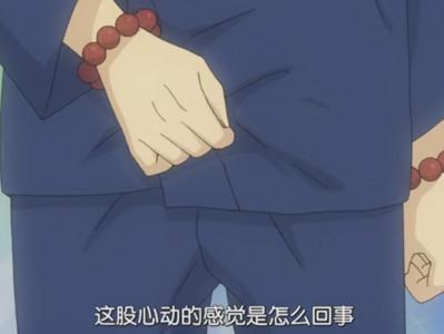 摸小頭次數比摸妳頭還多!為啥男生總無意識伸手握GG?
