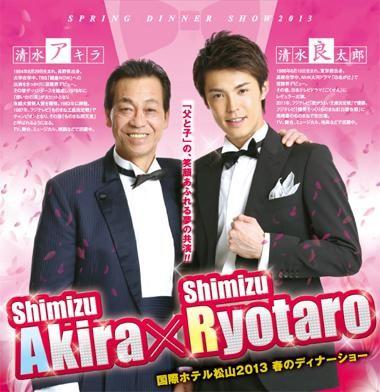 清水良太郎是知名的「靠爸」一族,他爸清水Akira是日本知名搞笑藝人。(翻攝網路)