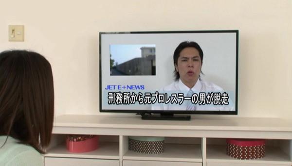 ▲▼日本怪異AV。(圖/翻攝自DMM)