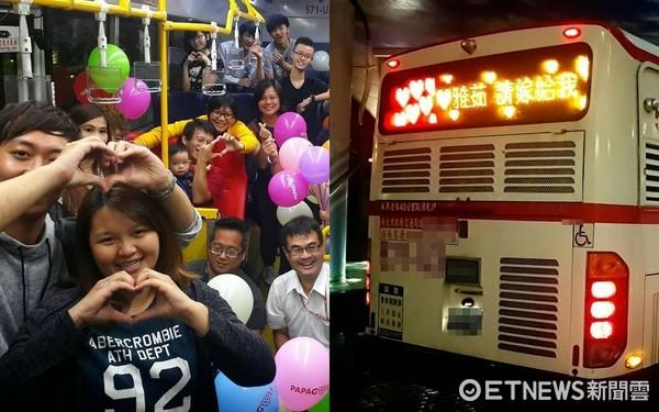 ▲客製化「跑馬燈+路線」,男友包下公車求婚。(圖/網友授權使用)