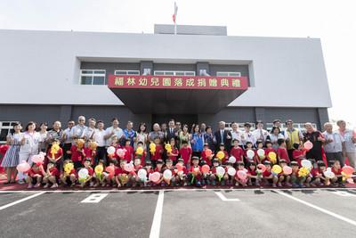 竹市第6所非營利幼兒園完工