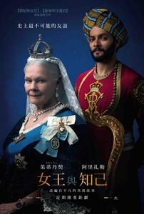 贈票/金獎得主茱蒂丹契詮釋《女王與知己》揭露皇室背後不為人知的故事
