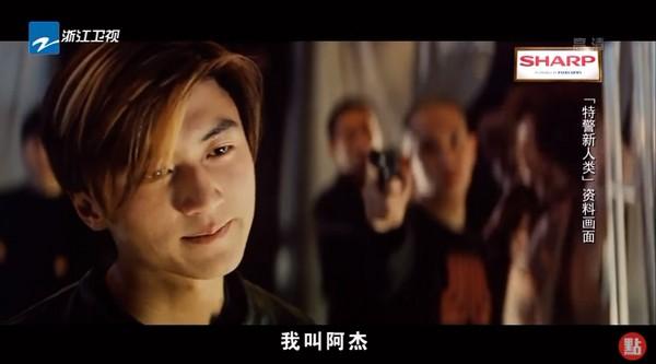 ▲▼吳彥祖認了18年前與馮德倫不和。(圖/翻攝自YouTube/中國浙江衛視官方頻道)